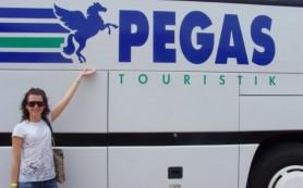 У россиян появится возможность оплачивать туры после совершения поездки