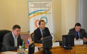 В Администрации области выбирают место проведения молодежного лагеря «СМОЛА-2012»