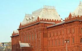 Музей войны 1812 года откроют в сентябре