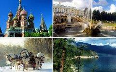 Перспективы развития туризма в России: мечты и реальность