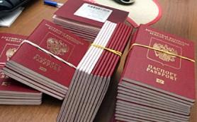 Упрощение визового режима между Россией и ЕС затянулось из-за служебных паспортов