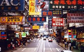 Поток российских туристов в Гонконг в феврале вырос почти в 2,5 раза