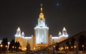 Более 2,3 миллиона иностранных туристов посетили Россию в 2011 году