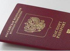 Массовая выдача загранпаспортов с отпечатками пальцев начнется в 2013 году
