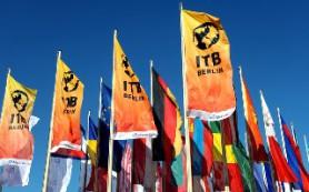 Алтайский туризм представят на международной выставке