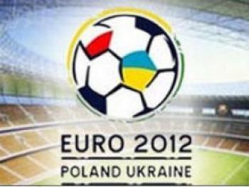 Евро-2012 может увеличить приток туристов в Украину на 30-40%
