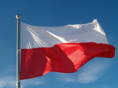 Польский визовый центр откроется в облцентре в апреле