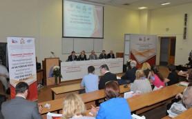 В Смоленске проходит Международный туристский форум