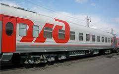 Российские туристы сочли поезда самым безопасным видом транспорта