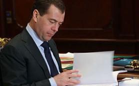 Медведев защитил туристов новыми поправками в законодательство
