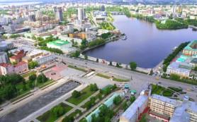 Екатеринбург занял 4 место среди привлекательных для туризма городов России