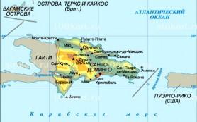 Отдыху российских туристов в Доминикане ничего не угрожает