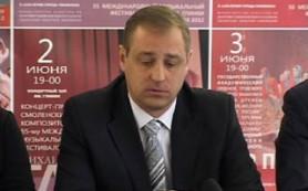 Программа 55-го фестиваля им. М.И.Глинки в Смоленске будет насыщенной