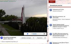 Сайт «Веб-выборы 2012» приспособили для показа достопримечательностей