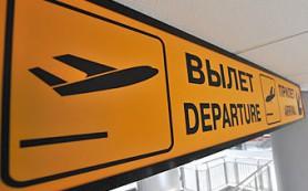 Минтранс разработал схему объединения московских аэропортов