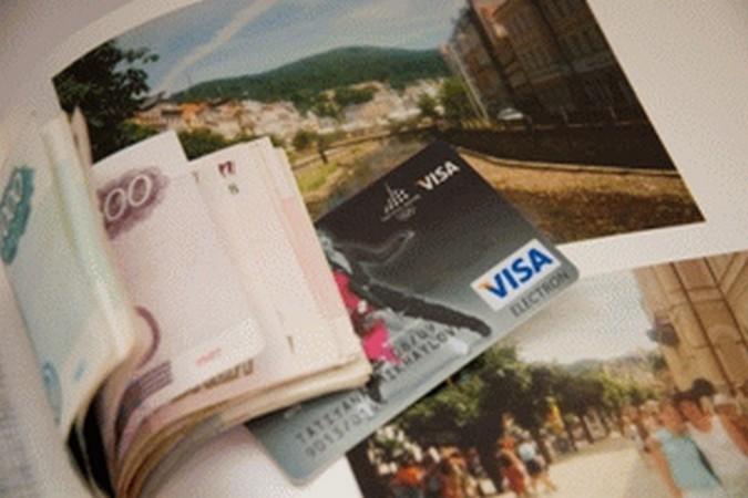 Деньги и отпуск: почем кредиты и что положить в кошелек?