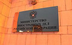 МИД РФ саботирует развитие туризма в России
