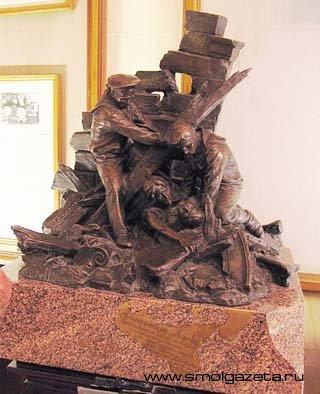 Памятник русской отзывчивости открыли сто лет спустя