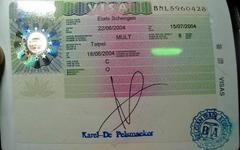 В Калининградской области подорожала шенгенская виза