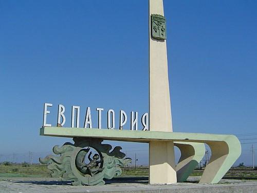 В Евпатории для туристов появился информационный киоск