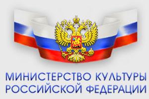 Минкультуры займется развитием туризма в малых городах РФ