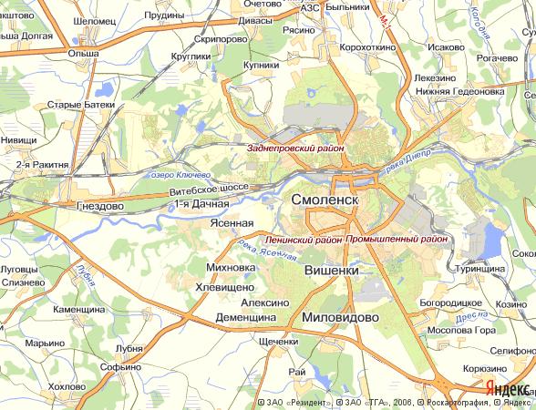 Виртуальные прогулки по Смоленску можно будет совершить из любой точки мира