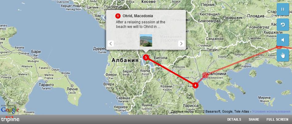 Я там был! Пять сервисов для составления карты путешествий
