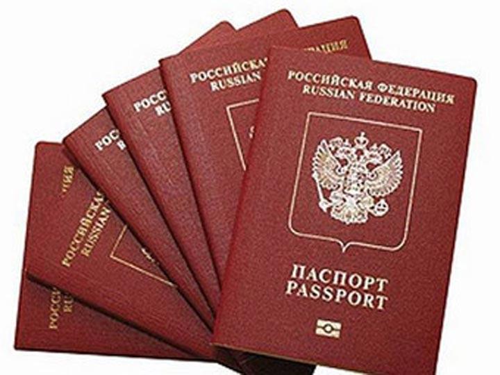 Оформляете Израиль – загляните в паспорт