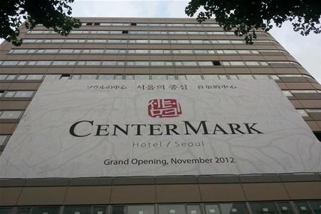 В центре Сеула открылся новый отель