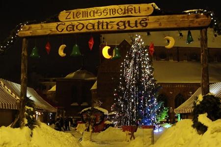Праздничные мероприятия в Риге