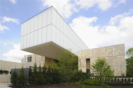 Пять новых музеев мира