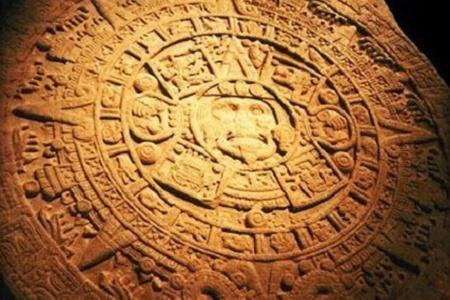 Около 200 тыс. туристов встретят в Гватемале «конец света»