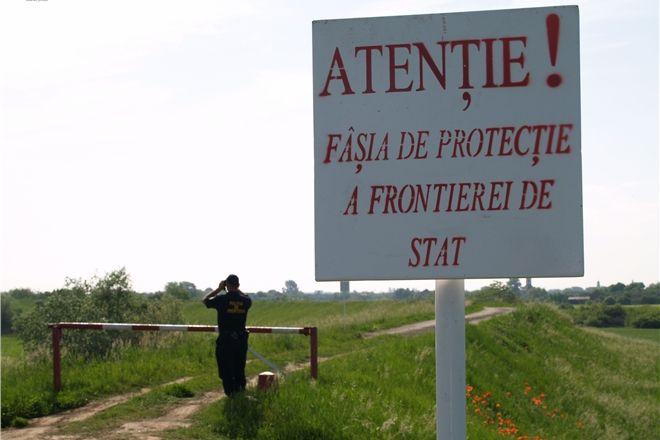 Три пункта пропуска на границе с Румынией станут международными