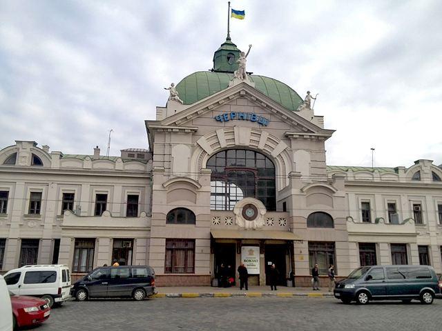 Архитектурные достопримечательности Черновцов