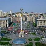 В Киеве открылся туристический форум