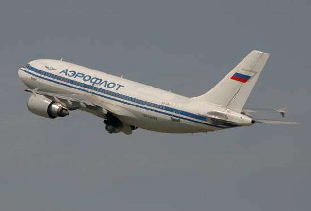 Аэрофлот ввел в эксплуатацию новый лайнер А320 «В. Мейерхольд»