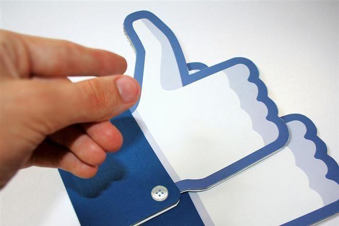Цены в отелях будут зависеть от пользователей Facebook