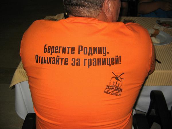 Российский выездной туризм вырос на 23%