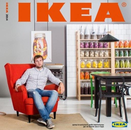 Где сделать заказ Икеа в Смоленск? Может у магазина Maksimum из Ярцево?