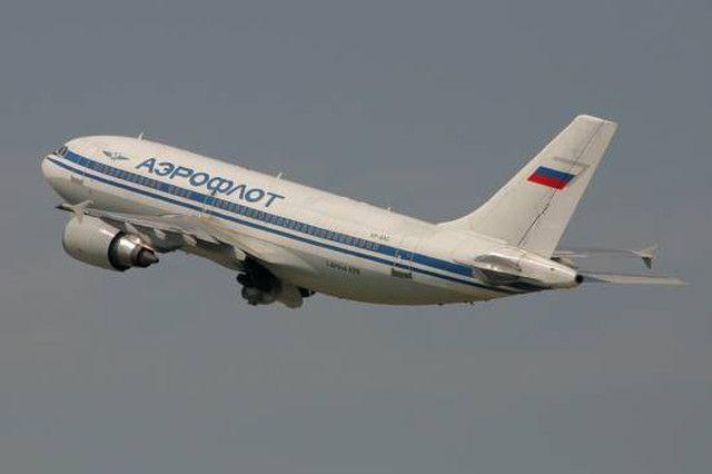 «Аэрофлот» сделал скидку на премиальные билеты по нескольким маршрутам