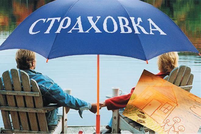 Украинские туристы получат страховки по стандартам ЕС