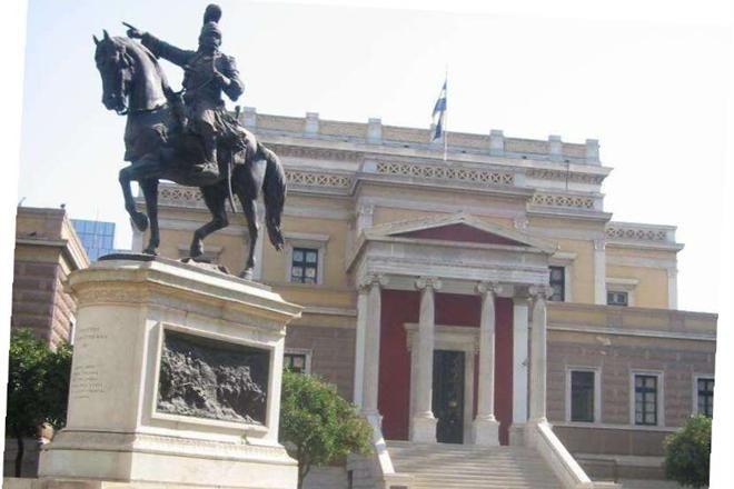 Греческие музеи можно посетить бесплатно
