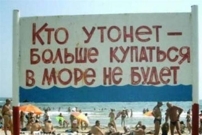 Украинских туристов могут страховать на 30 тыс. евро