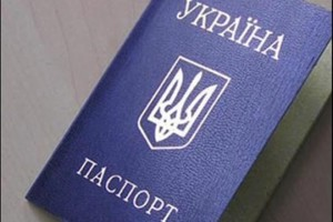В 2013 году 19 тысяч украинцев сменили гражданство