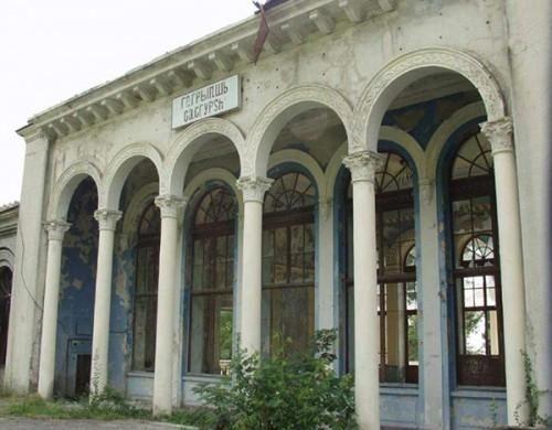 Непризнанная республика Абхазия сегодня