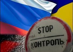 Украина полностью закроет границу с РФ