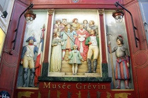 Музей Гревен откроется в Праге