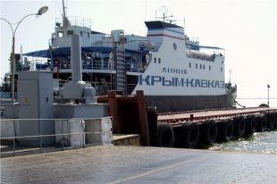 Опубликовано расписание паромов в Крым
