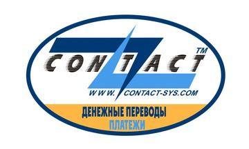 Туроператоры отказываются от переводов через CONTACT