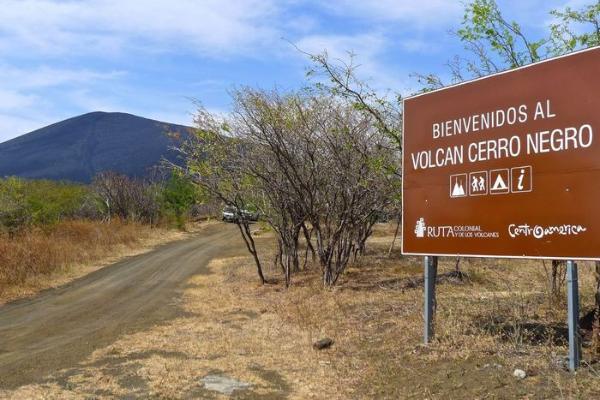Никарагуа ожидает любителей экстремального отдыха